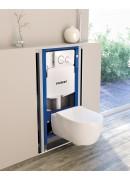 مزایای استفاده از محصولات گبریت سوئیس در استفاده و طراحی یک سرویس بهداشتی
